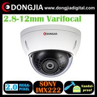 DA-IP8818TDV Sony IMX222 2.8-12mm varifocal lens 1080p 2 megapixel ip camera
