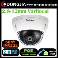 DA-IP8818TDV-POE Sony IMX222 2.8-12mm varifocal lens with POE 2 megapixel 1080p hd ip camera