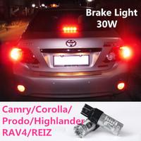 Corolla/Reiz/Highlander/Prado/Prius T20 12V LED Brake Lights Red CREE LED Super Bright 2pcs/lot Free shipping