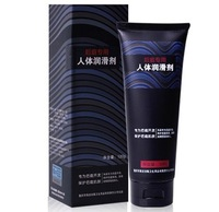 Body lubricant supplies male gay anal sex special lubricants backwoodsmen