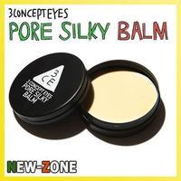 (Min Order 10$) Unique Concealer Face Pores Concealer Makeup Base Primer before foundation Silky Skin Balm Pore Concealer