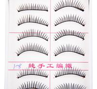 Japanese maquiagem black nature Tapered Makeup False Eyelashes For girl Daily delicate soft lashes cilios posticos 20pcs