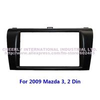 2 Din Car DVD Frame,Dashboard Kits,Front Bezel,Radio Frame Adaper,DVD Cover,Dash Trim Panel for MAZDA 3 (2004-2009), Double Din