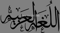 40*80cm Islamic decor Muslim design Wall paper Home stickers decals Art Vinyl Murals No178