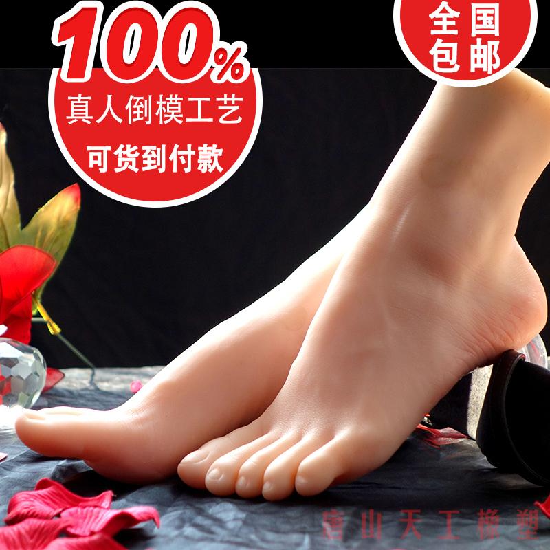 Simulation foot soles molded silicone band Bloody Bones reality simulation model 3709 foot model heels stockings(China (Mainland))
