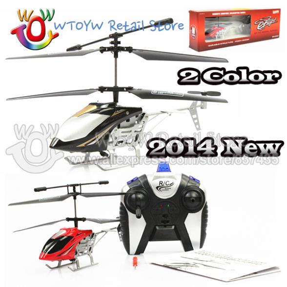 2pcs/lot free shipping 2 color 23 cm rc remote control quadcopter/quadrocopter/quadricopter/rc helicopter 6ch/plane/aircraft(China (Mainland))