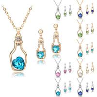 [Arinna Jewelry]New Design Jewelry sets Australia Crystal 18k Gold Plated Jewelry Jewelry Sets G0815 Christmas gift
