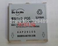 FOR Panasonic P901itv/P901ITV original battery model P06 830mAh DoCoMo FOMA P700i P701iD P702i P901i P901iS P901iTV P902i P902iS
