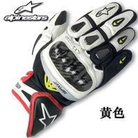 GP - PRO racing gloves short carbon fiber motorcycle gloves/motorcycle gloves