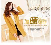 new winter woolen coat 2014 Korean Women Was thin Slim and long sections woolen coat windbreaker female coat