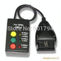SI Reset Opel OBD2 car diagnostic tool