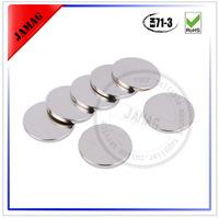 Jamag n35 nickel coated neodymium magnet  D5x3mm