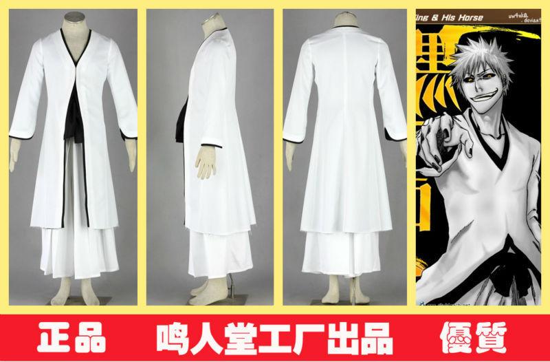 Uniforms White White Kendo Uniform Long