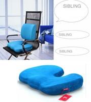 2014 New Useful Memory Foam Back Ache Pain Office Chair Brand Blue U-shaped Seat Cushion