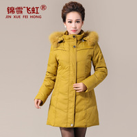 NEW hot  winter women's  down jacket parkas middle-aged overcoat  large size 5xl Slim mother female fox fur coat wholesale