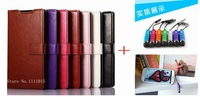 Newest Luxury Retro Leather PU Wallet Stand Flip Cover Case For Sony Xperia Z3 Phone Bag+The touch control pen Caso