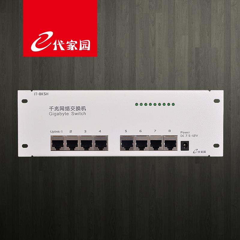Everbright weak box first brand communication / weak box modules / Gigabit switch modules / weak distribution box(China (Mainland))