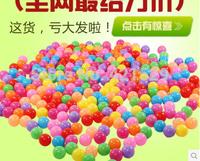 50Pcs/Lot Colorful Ball Fun Ball Soft Plastic Ocean Ball 5.5cm Baby Kid Toy Swim Pit Toy Free Shipping