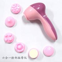 6 in 1 facial beauty instrument facial massager face beauty facial massage tool Wholesale Beauty