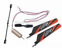 V911-02 Main Rotor Blades + V911-06 Tail Blade Tail Motor Balance Bar Parts For 4ch WLtoys V911 V911-1 V911-2 RC Helicopter