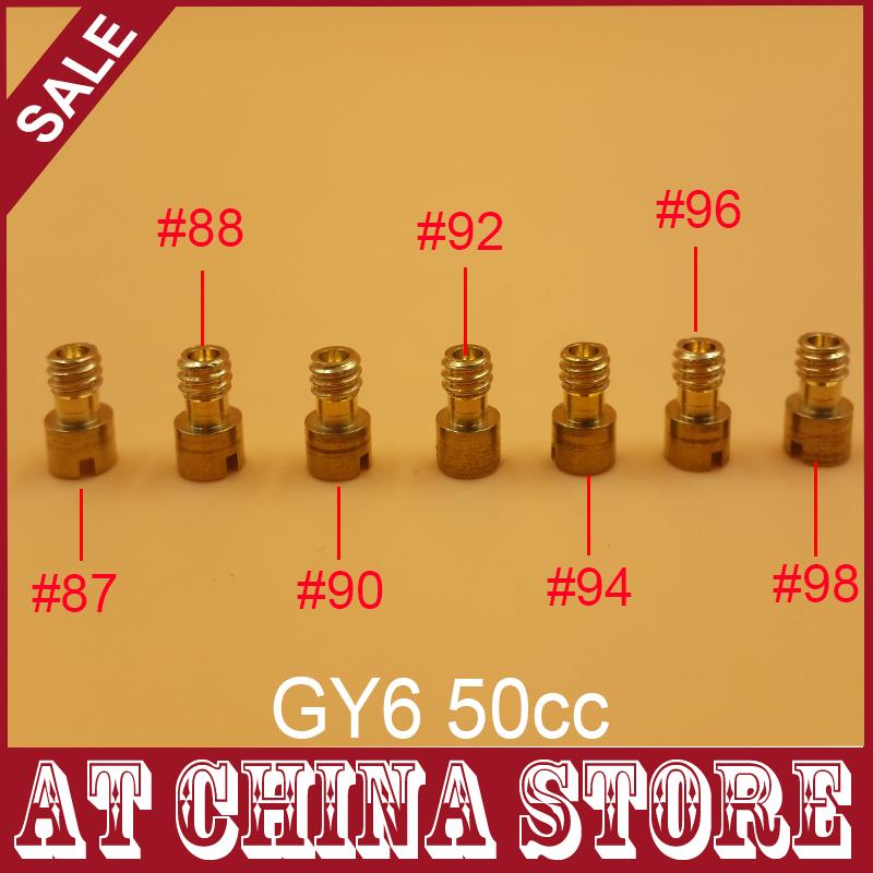 (7 pcs/pack) GY6 50cc 80cc 100cc Carburetor Carb Keihin 5mm main jet #87 #88 #90 #92 #94 #96 #98 for 139QMB Scooter Moped ATV(China (Mainland))