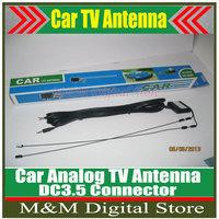 Car Analog Antenna Car analog TV antenna with built-in signal amplifier Car TV antenna Car Analog antenna DC3.5 Connector