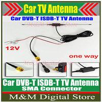 Free shipping Car Digital TV Antenna Car DVB-T ISDB-T TV Antenna Car TV Antenna Aerial with a Amplifier Booster SMA connector 5M