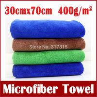 30cmx70cm Microfiber Towel Car Cleaning Polish Cloth Car Wash Towel Water absorbent Towel Gym Sports Towel Free Shipping 84g