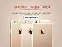Original TOTU Classic Golden Spots Series Case For iPhone 6 4.7 New Arrival!