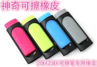 New Japanese PILOT Tupper erasable pen eraser / eraser pen friction wear special rubber elf-10