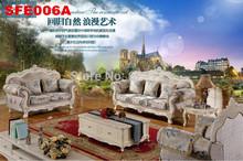 SFE006 Europe type sofa combination of high-grade cloth art sofa sitting room Rural French sofa Solid wood sofa(China (Mainland))