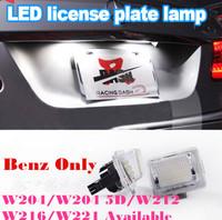 W204 W204 5D W212 W216 W221 Auto LED License Plate Lights 12V White LED License Lamp Super bright  2pcs/lot free shipping