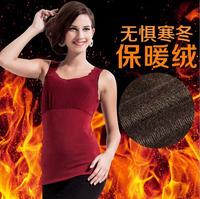 1 PCS 2014 new super soft warm vest warm Body Sculpting Slimming Underwear 3 COLOR 3 Size XL-XXL-XXXL Free shipping L839