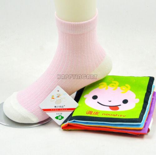 Носки для мальчиков Multi HW256