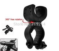 Bicycle Cycling LED Flashlight Bracket Torch Mount Antiskid Black 360 Degree Holder TK0256