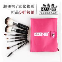 Кисти для макияжа Lucky flower 13 + 13001