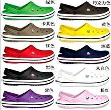 Kostenloser Versand! heißer! Marke neue Männer und Frauen Bequeme Clogs Sandale Schuhe, (17 Arten von Farbe) Großhandel und Einzelhandel(China (Mainland))