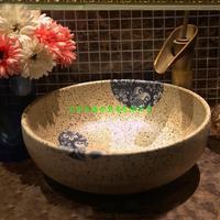 Archaize style restoring ancient ways, jingdezhen ceramic art basin of hand washing basin subsidence basin design