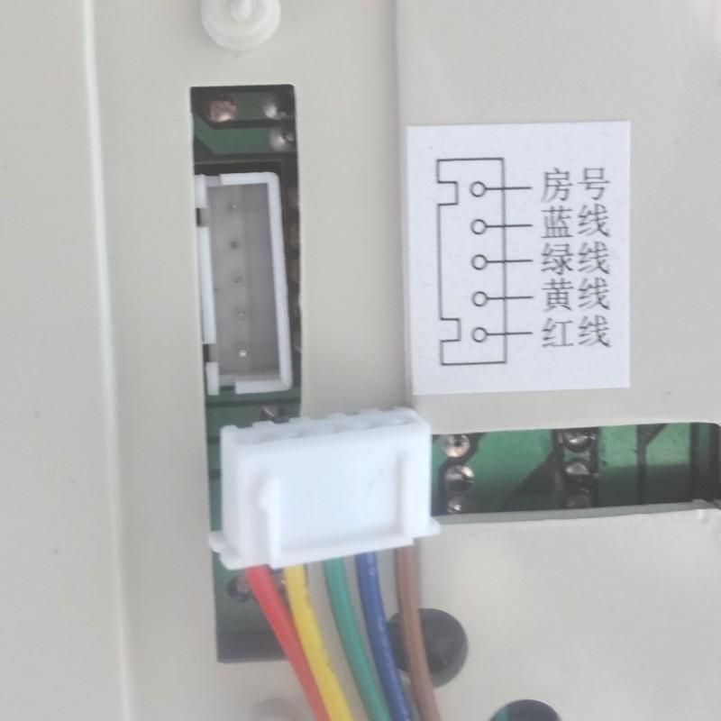 Дверной звонок Beijiayue clt/e23 5 4 /lt/e63 HUY74