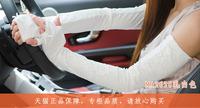 Summer sunscreen gloves ride sun-shading women's thin long design anti-uv semi-finger lace gloves
