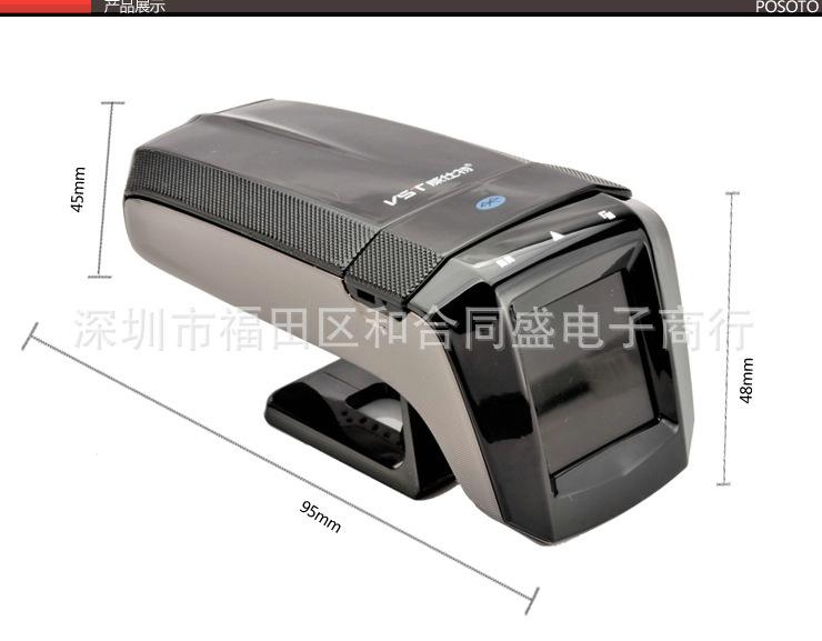 New listing Wei Shite original authentic Automotive Navigator Bluetooth GPS Navigator(China (Mainland))