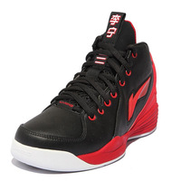 Free Shipping made in china 2014 High Quality LI-NING Basketball shoes sports shoes,Althetic shoes for men size 39-44