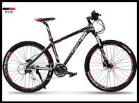 Mountain bicycle wheel 27.5 inch mountain bike bicycle high bike speed 27 bicicleta