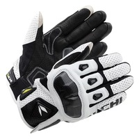 In 2014, the latest version of RS TAICHI RST410 leather punch carbon fiber racing gloves