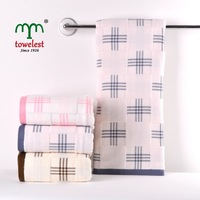 "New 2014 MAOMAOYU Brand Towel  -1PC 70*140CM(27""*55"") 100%Cotton Beach Towel  Adult Bath Sheet Towels Bathroom 020018"