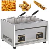 3 in 1 Tornado Potato/Twister Potato/Spiral Electric Potato Cutter + LPG Gas Deep Fryer + 35cm Bamboo Skewers