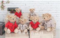 "Look! So handsome! Wear the windbreaker Teddy bear plush toys 9.8"" High Quality Super Soft Doll Birthday Decorations kids Gift"