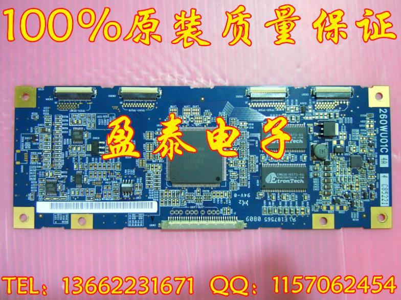 Original logic board CPT 260WU01C 4A(China (Mainland))