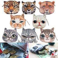 Special Design Animal Face Mini Coin Money Zip Pouch Pocket Makeup Wallet Purse