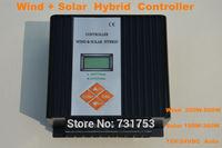 12V 24V Auto For Wind Turbine(200W-600W)+Solar Panel(150W-360W),Wind&Solar Hybrid Controller With LCD Display For Hybrid System